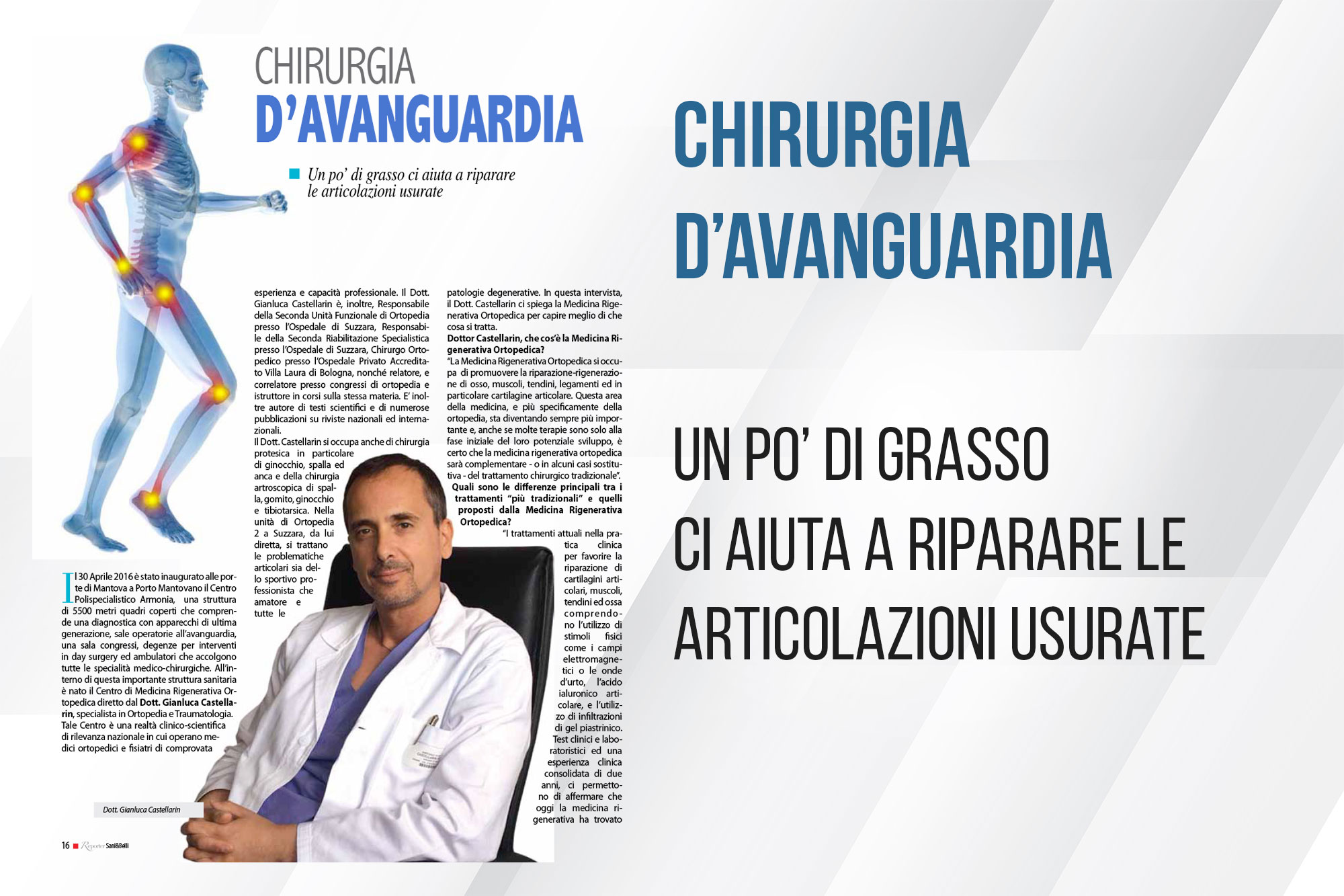 CHIRURGIA D'AVANGUARDIA